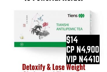 Tiens Antilipemic Tea | The Key to health and Wealth