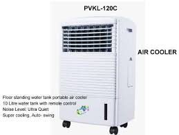 Polystar Air Cooler PVKL-120C | Lowest Price